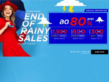 ☁ End Of Rainy Season Sales!☁ ลดถึง 80% + แจกโค้ดลดเพิ่มสูงสุด 1,500 บาท