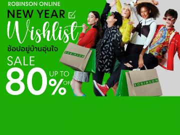 New Year ☑ Wish List โรบินสัน ออนไลน์ ลดสูงสุด 80% + แจกโค้ดลดเพิ่ม 750 บาท